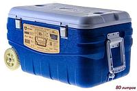Изотермический контейнер Арктика 80л 2000-80