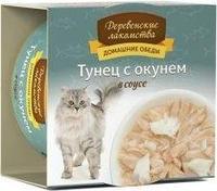 Деревенские лакомства консервы для кошек 80 гр тунец и окунь соус