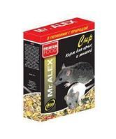 Корм для крыс и мышей Мистер Алекс 500 гр сыр