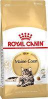 Роял Канин для кошек Мейн Кун 2 кг