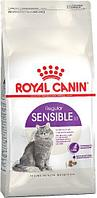 Роял Канин для кошек Сенсибл № 33 2 кг