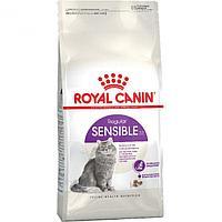 Роял Канин для кошек Сенсибл № 33 4 кг