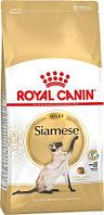 Роял Канин для кошек Сиамиз № 38 2 кг.для сиамских
