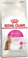 Роял Канин для кошек Эксиджент Протеин Преференс 2 кг