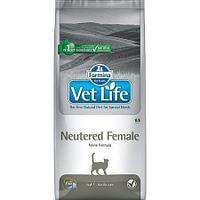 Фармина Vet Life для кошек стерилизованных 2 кг