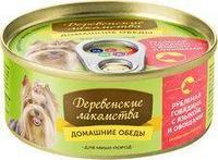 Домашние обеды консервы для собак 100 гр говядина, язык