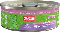 Четвероногий Гурман консервы для котят 100 гр суфле телятина-кролик