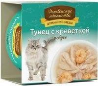 Деревенские лакомства консервы для кошек 80 гр тунец и креветки соус