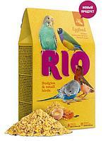 Корм для попугаев Рио 250 гр яичный для волнистых попугаев и других мелких птиц