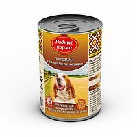 Родные корма консервы для собак 410 гр говядина, овощи
