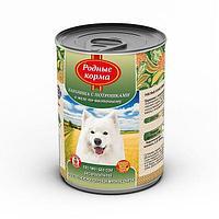 Родные корма консервы для собак 970 гр баранина с потрошками в желе