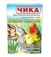 Корм Чика для средних попугаев 400 гр с морской капустой