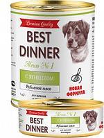 Best Dinner для щенков консервы 100 гр ягненок меню №1