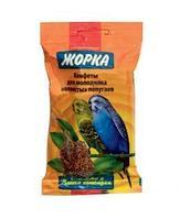 Жорка лакомства для молодых попугаев конфета