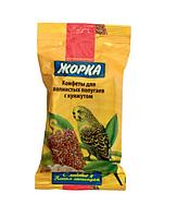 Жорка лакомства для попугаев конфета кунжут