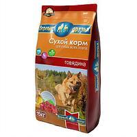 Верные друзья корм сухой для собак 15 кг говядина