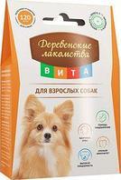 Лакомства Деревенские для собак Вита 120 таблеток для врослых собак