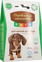 Лакомства Деревенские для собак Вита 120 тваблеток для щенков до 1 года