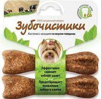 Лакомства Деревенские для собак зубочистки для мелких пород 2 * 18 гр говяжьи