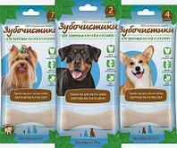 Лакомства Деревенские для собак зубочистки для средних пород кальций