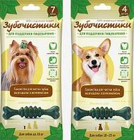 Лакомства Деревенские для собак зубочистки для средних пород мятные