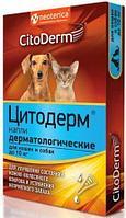 Капли на холку Цитодерм для кошек и собак до 10 кг (4 пипетки)