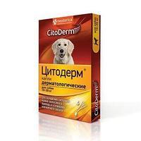 Капли на холку Цитодерм для собак 10 - 30 кг (4 пипетки)