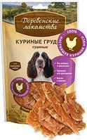 Лакомства Деревенские для собак куриные грудки сушеные 90 гр