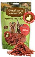 Лакомства Деревенские для собак куриные ломтики крольчатины мини 55 г