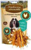 Лакомства Деревенские для собак куриные палочки крученые 90 гр