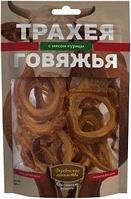 Лакомства Деревенские для собак трахея говяжья с мясом говядины 50 гр