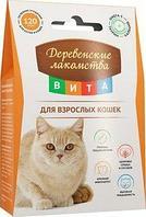 Лакомства Деревенские для кошек Вита 120 таблеток для взрослых кошек