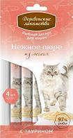 Лакомства Деревенские для кошек нежное пюре из лосося 4 * 10 г