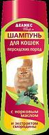 Шампунь Деликс Шарм для кошек персидских