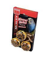 Лакомства для попугаев Мистер Алекс минеральные корзинки морская капуста