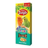 Лакомство для попугаев Happy Jungle Палочки мед, яйцо 3 шт