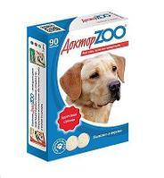Доктор ЗОО № 90 для собак здоровая собака
