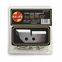 Ножи для ледобура NERO ступенчатые М130мм для сверления лунки 150мм блистер