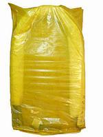 Парник Агроном 6,5 м 45 мкр + ножки + клипсы