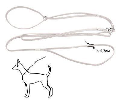 Ринговка шнур белая 7 мм с кольцом (421107)
