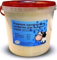 Салфетки д/вымени одноразовые дезинфицирующие, ведро (700 шт) Молочная индустрия
