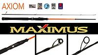 Спининг Maximus Axiom MSAX 24H 240см 15-55гр