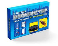 Блокбастер Диск - ловушка от тараканов 6 шт