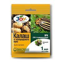 JOY Калаш от колорадского жука амп 1мл(50шт)