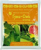 Гуми - Оми огурец кабачок бахчевые 700 гр