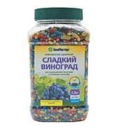 Сладкий Виноград 1,2 кг БиоМастер