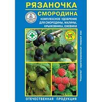 Рязаночка А - Смородина 60 гр