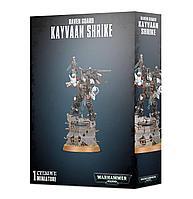 Raven Guard: Kayvaan Shrike (Гвардия ворона: Кайван Шрайк)