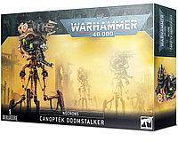 Necrons: Canoptek Doomstalker (Некроны: Каноптековые Роковые Ловчие)