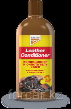 Leather Conditioner (Кондиционер и очиститель кожи)